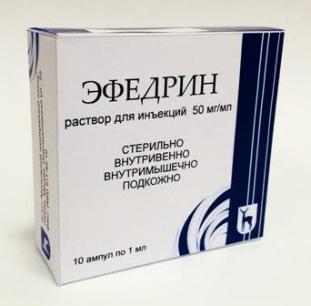 действие эфедрина на организм человека