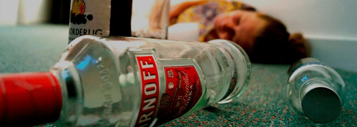 Скорая помощь при алкогольной интоксикации и запое